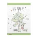 下敷(緑色/木)