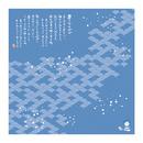 風呂敷・片面(星とたんぽぽ)