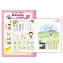 50円フレーム切手