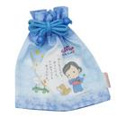 マチ付き巾着袋(ブルー)