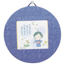 丸型掛軸と豆色紙のセット・青(星とたんぽぽ)