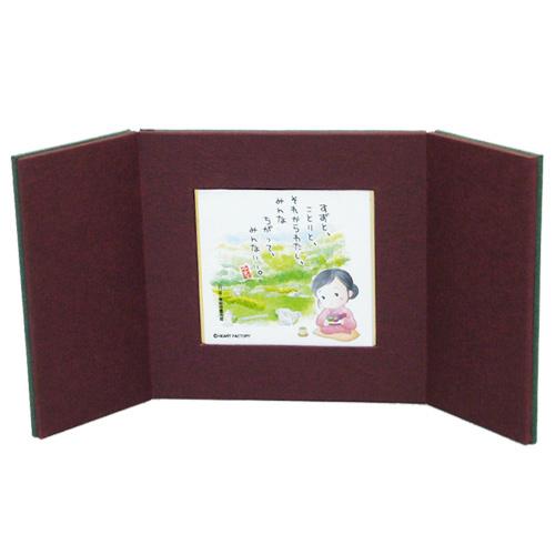 ミニ屏風と豆色紙のセット・えんじ(雪舟庭)